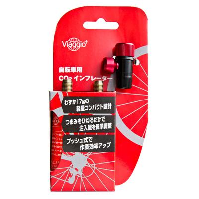 自転車好きな人へ 炭酸ガスで膨らますインフレーター(携帯用空気入れ)