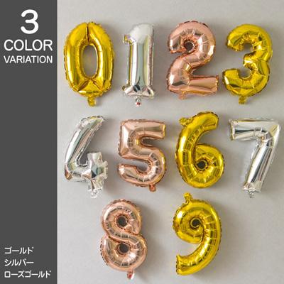 バルーン 数字 誕生日 ナンバーバルーン 40cm