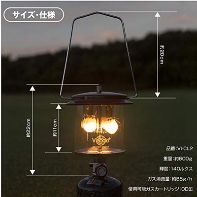 ガスランタン キャンプ用品 マントル4枚 専用ケース付き Firefly Viaggio+