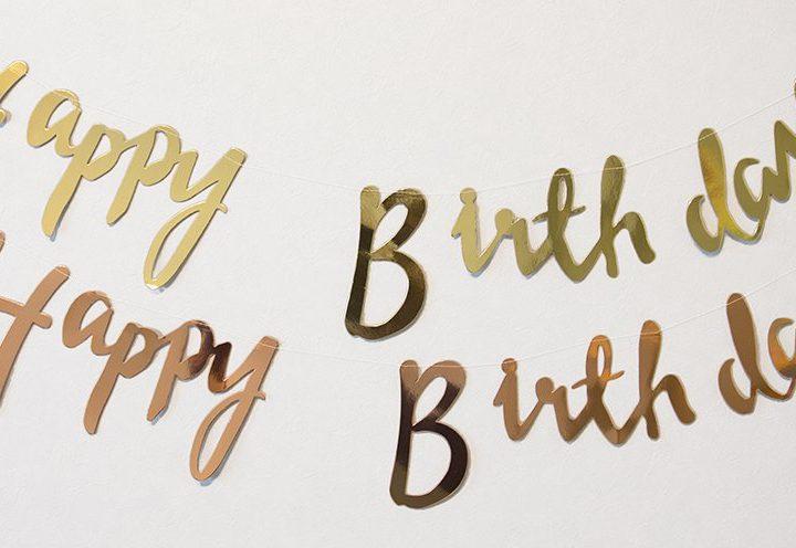 誕生日 飾りつけ ガーランド HAPPY BIRTHDAY 筆記体
