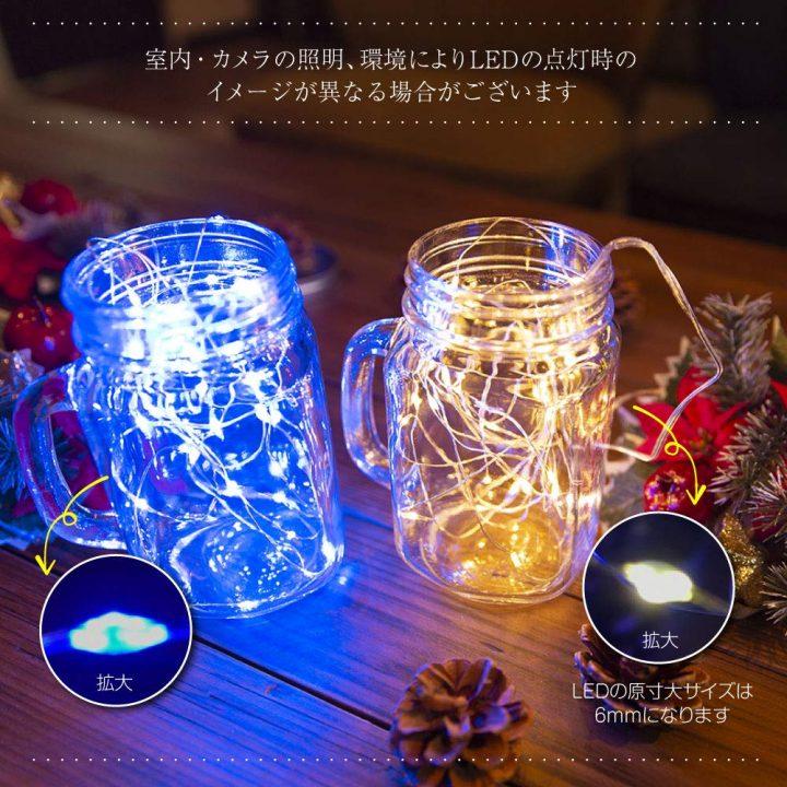 ジュエリーライト LED
