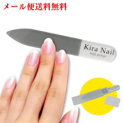 Kira Nail 爪やすり